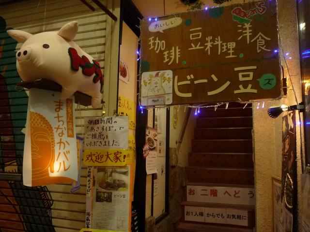 あるくん奈良まちなかバルの写真