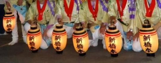 新橋本区の祭り提灯