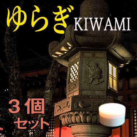 螢の華ゆらぎkiwami 買い物カゴへ03