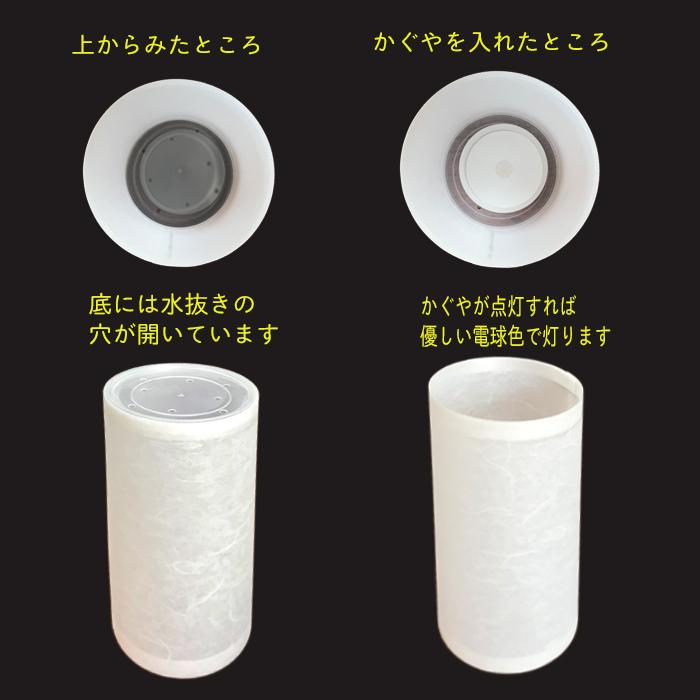 プラスチック和紙シェード03